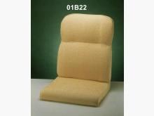 [全新] B22錦織提花布椅墊 滿7片免運木製沙發全新