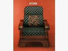 [全新] D06提花綢緞布椅墊 滿7片免運木製沙發全新