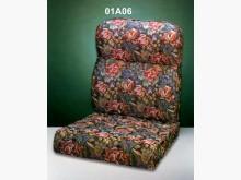 [全新] A06錦織提花布椅墊 滿7片免運木製沙發全新