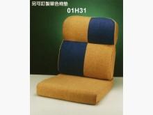 [全新] H31超厚亞麻布椅墊 滿7片免運木製沙發全新
