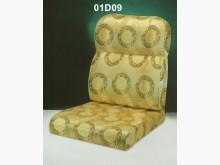 [全新] D09彩織綢緞布椅墊 滿7片免運木製沙發全新