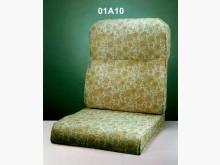 [全新] A10錦織提花布椅墊 滿7片免運木製沙發全新