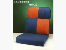 [全新] H32超厚亞麻布椅墊 滿7片免運木製沙發全新