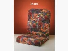 [全新] J09印花布椅墊 滿7片免運費木製沙發全新