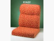 [全新] A22錦織提花布椅墊 滿7片免運木製沙發全新