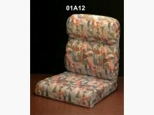 [全新] A12錦織提花布椅墊 滿7片免運木製沙發全新