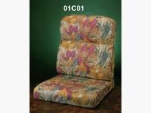 [全新] C01錦織提花布椅墊 滿7片免運木製沙發全新