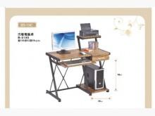 [全新] 古橡3.3呎電腦桌現價$3200電腦桌/椅全新
