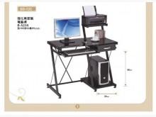 [全新] 強化黑玻璃3.3呎電腦桌3800電腦桌/椅全新