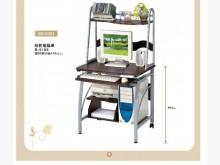 [全新] 胡桃2.7呎電腦桌現價$2900電腦桌/椅全新