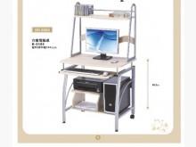 [全新] 白橡2.7呎電腦桌$3300電腦桌/椅全新