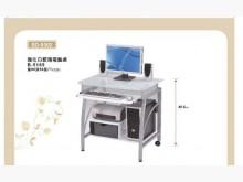 [全新] 強化白玻璃2.7呎電腦桌2900電腦桌/椅全新