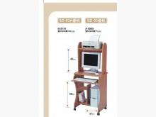 [全新] 03A櫻桃色電腦桌1800電腦桌/椅全新