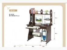 [全新] SD-041胡桃色電腦桌3900電腦桌/椅全新