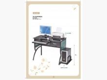[全新] SD-2037強玻電腦桌4600電腦桌/椅全新