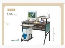[全新] SD-2036胡桃電腦桌4500電腦桌/椅全新