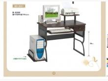 [全新] SD-2051胡桃電腦桌3600電腦桌/椅全新