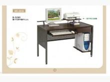 [全新] SD-2032胡桃電腦桌4900電腦桌/椅全新