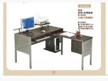 [全新] SD-2035L型電腦桌6900電腦桌/椅全新