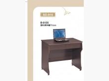 [全新] SD-915二抽電腦桌2300電腦桌/椅全新
