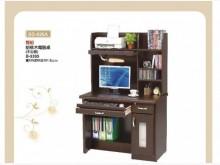 [全新] 926A-3.5尺電腦桌6900電腦桌/椅全新