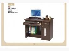 [全新] SD926-3.5尺下座4900電腦桌/椅全新