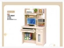 [全新] 927A-3.5尺電腦桌6900電腦桌/椅全新