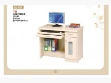 [全新] SD927-3.5尺下座4900電腦桌/椅全新