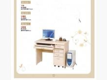 [全新] 929A-3.5尺三件組6800電腦桌/椅全新