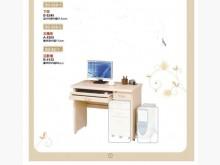 [全新] SD929-3.5尺空桌4300電腦桌/椅全新