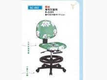 [全新] SC-002專利兒童椅綠2900電腦桌/椅全新