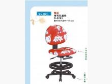 [全新] SC-001專利兒童椅紅2900電腦桌/椅全新