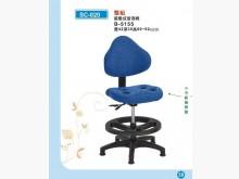 [全新] SC020透氣成型兒童椅2500電腦桌/椅全新