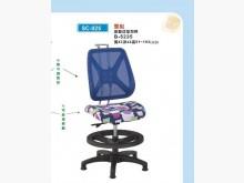 [全新] SC025透氣成型兒童椅3900電腦桌/椅全新