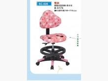 [全新] SC026防水布兒童椅粉2800電腦桌/椅全新