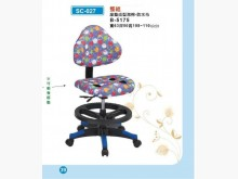 [全新] SC027防水布兒童椅藍2800電腦桌/椅全新