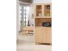 [全新] 羅本北歐全實木2.7尺餐櫃碗盤櫥櫃全新
