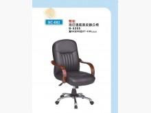 [全新] SC082南亞透氣黑皮椅3000辦公椅全新