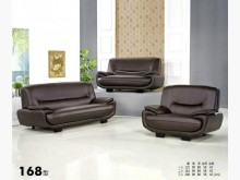 [全新] 168型強韌皮沙發組 桃園區免運多件沙發組全新