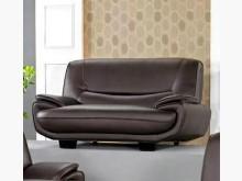 [全新] 168型強韌皮雙人沙發 桃園免運雙人沙發全新