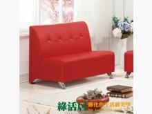 [全新] 尼可萊皮革雙人座沙發(七色可選)雙人沙發全新