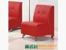[全新] 尼可萊皮革單人座沙發(七色可選)單人沙發全新