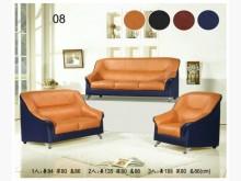 歐巴爾皮雙色1+2+3沙發多件沙發組全新
