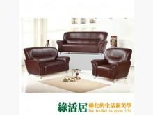 辛巴頓皮沙發1+2+3 三色可選多件沙發組全新