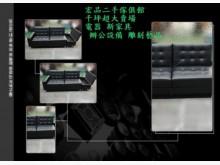 [全新] BN605*全新庫存多功能沙發組多件沙發組全新