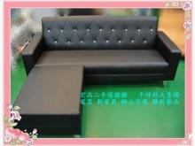 [全新] BN608*全新鑽石皮沙發L型沙發全新