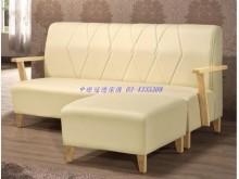 [全新] C63米白皮沙發3人+平台L型沙發全新