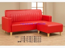 [全新] ALLC200紅皮沙發3人+平台L型沙發全新