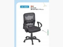 [全新] S9928成型泡棉電腦椅1900電腦桌/椅全新