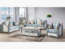[全新] 維多利亞歐式木沙發組*可打折木製沙發全新